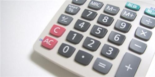 手持ち資金の計算