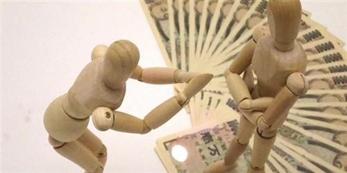 家族に借金を拝み倒す